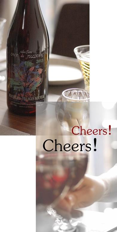 cheers_20131129194040b30.jpg