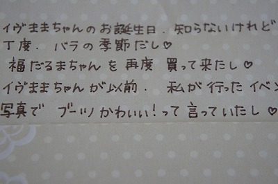_DSC4874.jpg