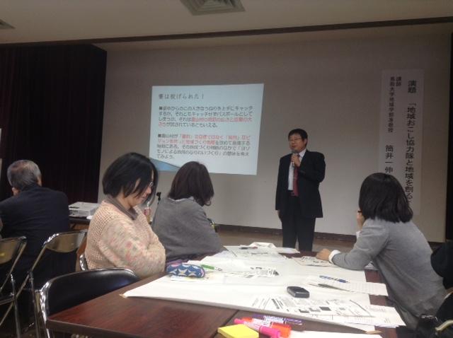 鳥取県地域おこし研修2014