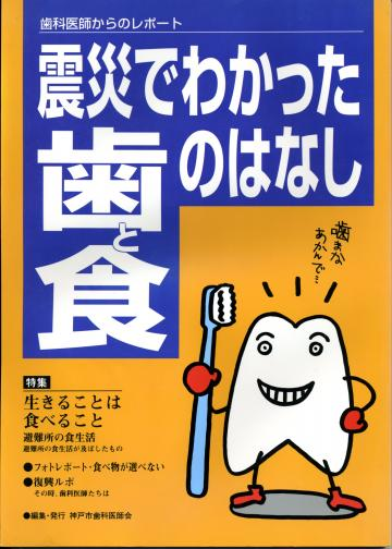 img790_convert_20110318191005.jpg