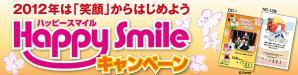 smile_01.jpg