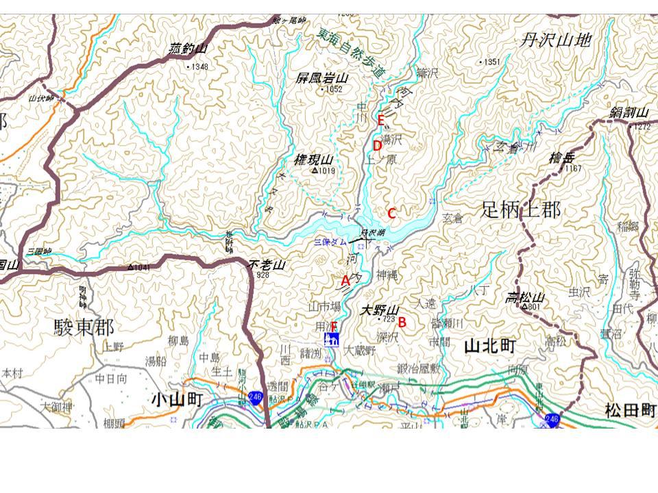 丹沢地質見学コース