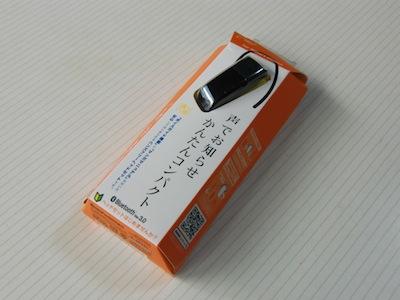 CIMG3600.jpg