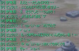 screenshot0169_edited.jpg