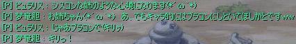 screenshot0170_edited.jpg