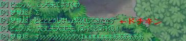 screenshot0171_edited.jpg