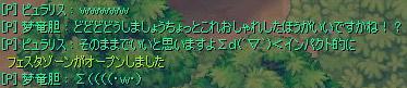 screenshot0172_edited.jpg