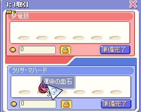 screenshot0176_edited.jpg