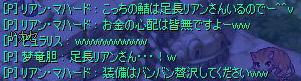 screenshot0185_edited.jpg