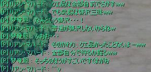 screenshot0191_edited.jpg