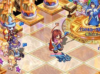 screenshot0197_edited.jpg