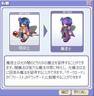 screenshot0200_edited.jpg