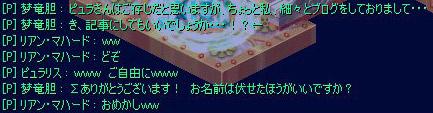 screenshot0209_edited.jpg