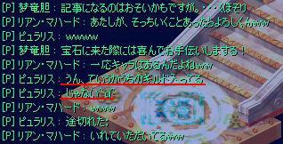 screenshot0211_edited.jpg
