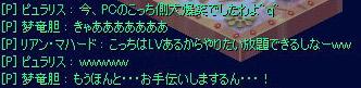 screenshot0213_edited.jpg