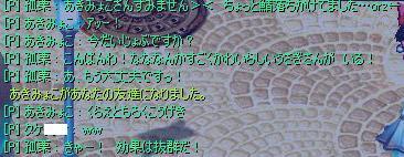 screenshot0893_edited.jpg
