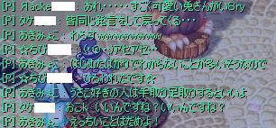screenshot0894_edited.jpg