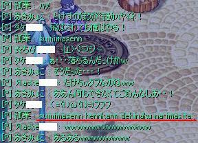screenshot0895_edited.jpg