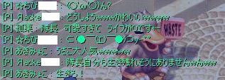 screenshot0901_edited.jpg