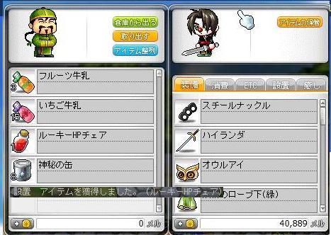 Maple110424_114301.jpg