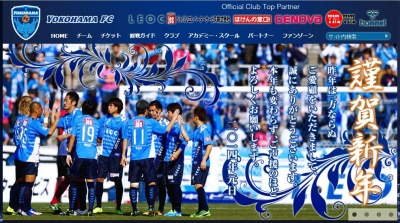 J11横浜FC