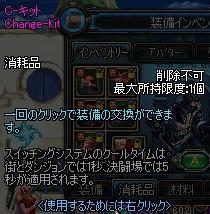 1500円の悪魔