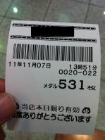 IMG_2204.jpg