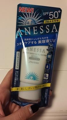 アネッサ美容液1