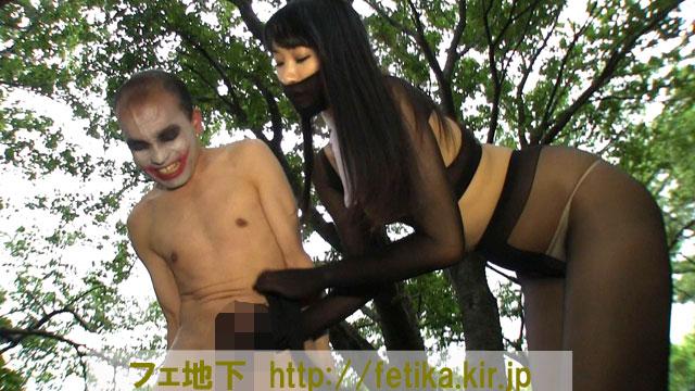 FHI031_2013101013464516a.jpg