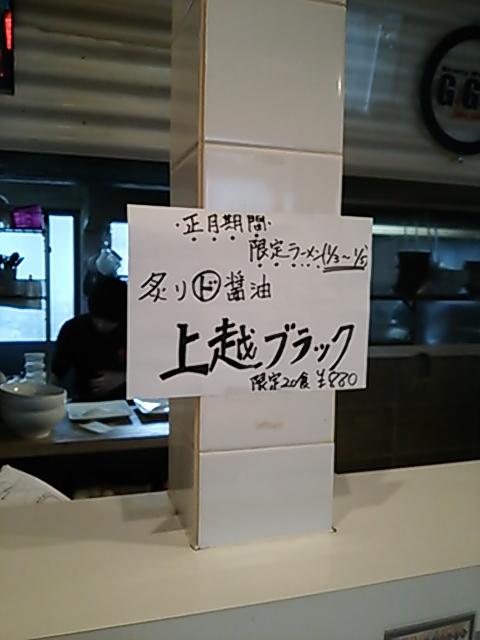 DSC_01043.jpg