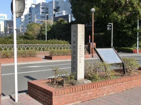 横浜碑もとく 2