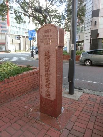 横浜碑もとく 3