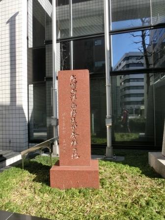 横浜碑もとく 7