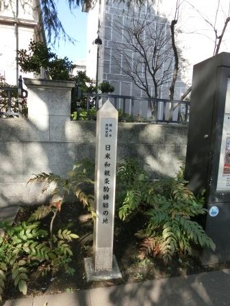 横浜碑もとく 15