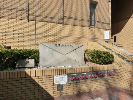 横浜碑もとく 22