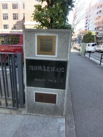 横浜碑もとく 23
