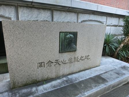 横浜碑もとく 21