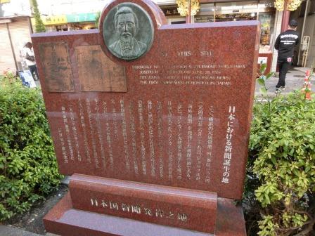 横浜碑もとく 32