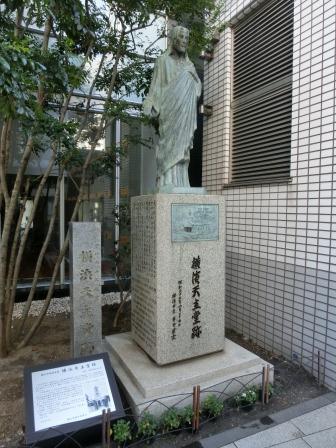 横浜碑もとく 33