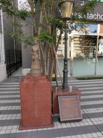 横浜碑もとく 34