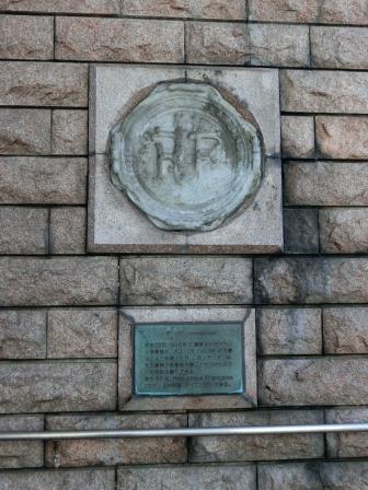 横浜碑もとく 37
