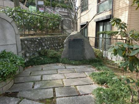横浜碑もとく 48