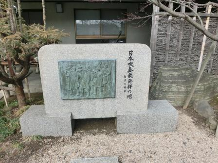 横浜碑もとく 51
