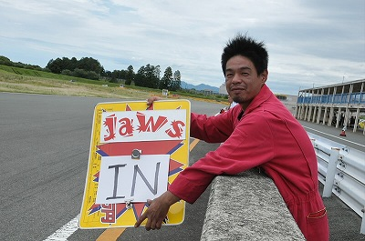 Jaws山本