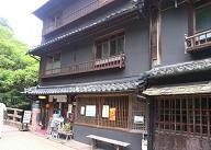 箕面橋本亭1