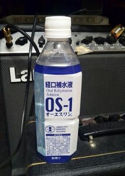補水液os-1