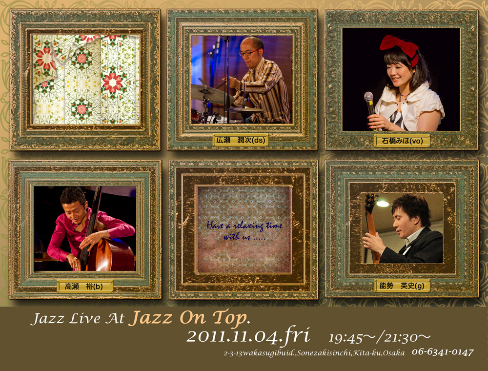 11.04jazz on top