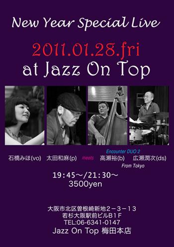 jazzontop1.jpg