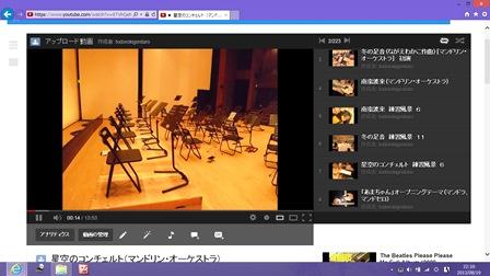 youtube250819a.jpg