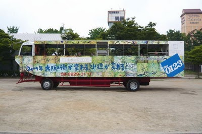 japan-trip-travel-vehicle01.jpg
